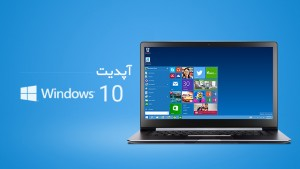windows-10-introduction